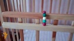 Зроблена ў калёніі: дзіцячы ложак
