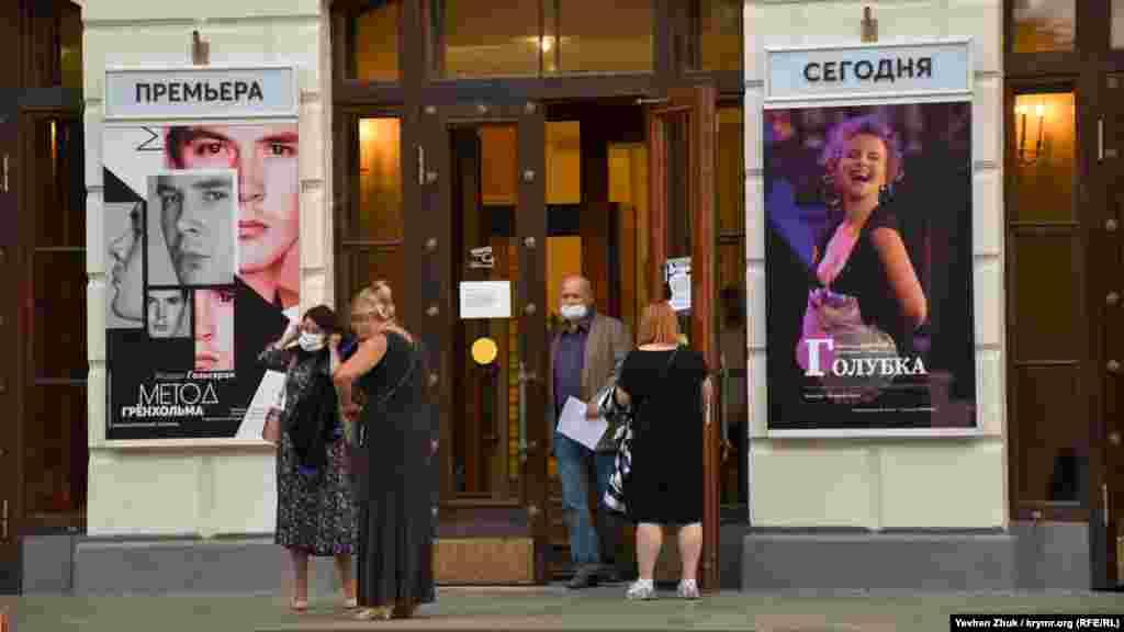 Зрители у входа в Севастопольский театр имени Луначарского
