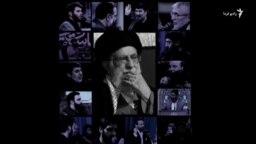 مستند «سربازان رهبر»، ساخته وحید پوراستاد؛ به زودی از رادیوفردا