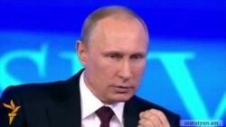 Պուտինը «հուսով է», որ ստիպված չի լինի բանակը օգտագործել Ուկրաինայում