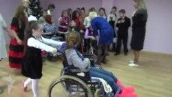 Центру для детей-инвалидов в Бендерах исполнился год