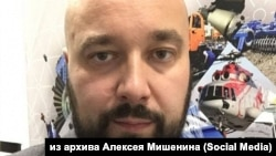 Алексей Мишенин