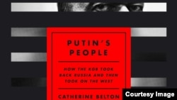 A detail from the cover of Catherine Belton's book on Russian President Vladimir Putin's rise to power that is the subject of a controversial libel case that is being heard in London.