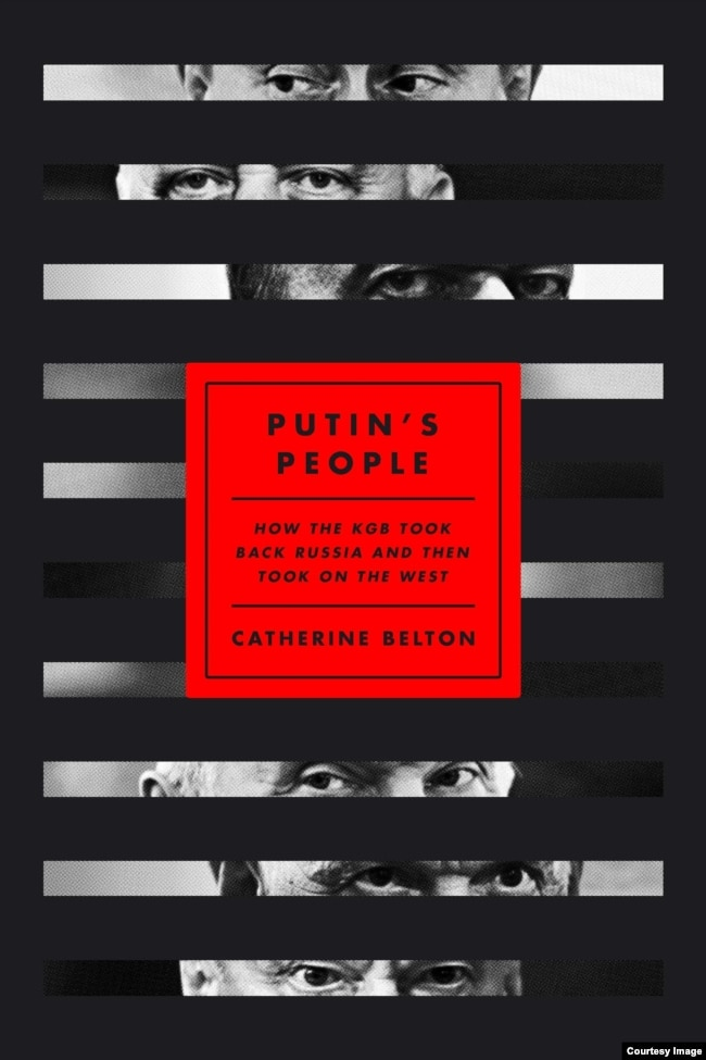 «Люди Путіна». Книжка Кетрін Белтон