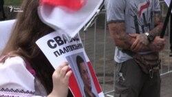До візиту Лукашенка активісти вимагали звільнити білоруських політв'язнів (відео)