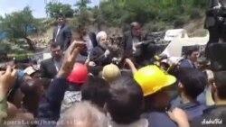 اعتراض کارگران معدن یورت در حضور حسن روحانی در محل معدن