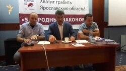 Борис Немцов в Ярославле