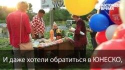 """""""Яма на Свердлова"""" как культовый объект Балашихи"""
