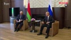 Rusiya Belarusa 1,5 milyard dollar kredit verəcək