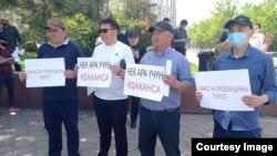 Участники митинга. 29 апреля 2021 года.