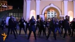 Активісти влаштували флешмоб проти рабства на Майдані