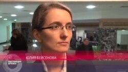 Юле и Али Бейсеновым разрешили удочерить в России девочку-инвалида