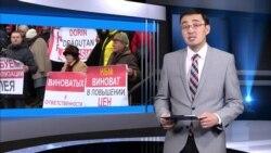 Жаһан жаңалықтары 19.01.2015