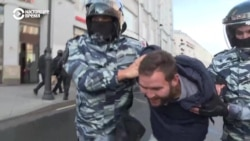 Задержания в центре Москвы после разрешенного митинга 10 августа