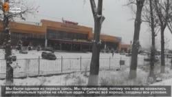 «Ушконыр»: торговый центр или автовокзал?