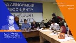 """Правозащитник правозащитнику рознь"""