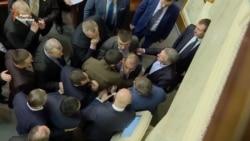 Депутати не змогли домовитися про конфіскацію корупційних активів і побилися (відео)