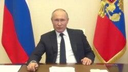 Фрагмент из обращения Владимира Путина от 08.04.2020