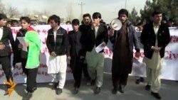 Protestë anti-talibane në Afganistan