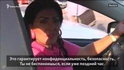 Скоро в Чечне. Женское такси