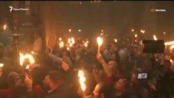 В Иерусалиме сошел «благодатный огонь» (видео)