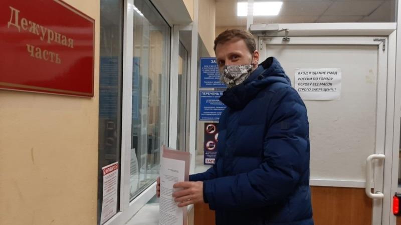 МЧС потребовало возбудить дело о фейке на журналиста-иноагента