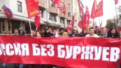"Марш ""Антикапитализм"""