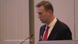 Выступление Алексея Навального в Центризбиркоме