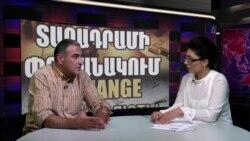 «Ազատություն» TV լրատվական կենտրոն, 16 դեկտեմբեր, 2014