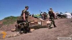 Ուկրաինան հետ է քաշել ծանր զինատեխնիկան