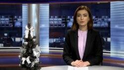 «Ազատություն» TV լրատվական կենտրոն, 25-ը դեկտեմբերի, 2015թ․