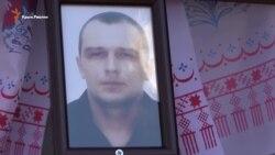 Похорон загиблого в результаті теракту в Новоолексіївці (відео)