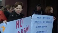 """""""Манасты"""" Орусияга берүүгө каршы митинг"""