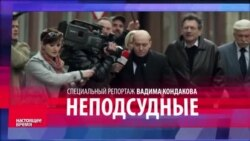 За что будут ругать фильм о Березовском