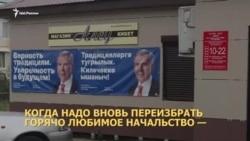 """""""Минниханова видим, только когда он пролетает на вертолёте"""""""