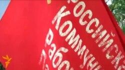 Свободу Леониду Ковязину!