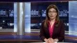 «Ազատություն» TV լրատվական կենտրոն, 30-ը դեկտեմբերի, 2015թ․
