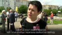 Беларусы Канады: Мы ня бачым магчымасьці стасункаў з уладамі пасьля 25 сакавіка