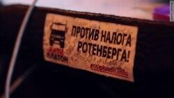 Штаб петербургских дальнобойщиков