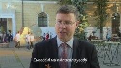 Україна поки не виконала умови для першого траншу нової макрофінансової допомоги – віце-президент Єврокомісії
