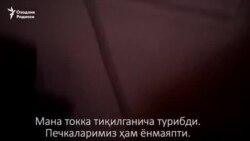 """Мирзиёевнинг қабулхонасига қилган мурожаатимиз ижобий натижа олиб келмади"""