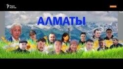 «Заказной, антиконституционный». В Алматы продолжается суд над 13 активистами