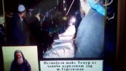 """Навори ТВ давлатии Тоҷикистон дар бораи """"Шайх Темур"""""""
