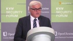Конфлікт на Донбасі викликала політика Росія - Штайнмаєр