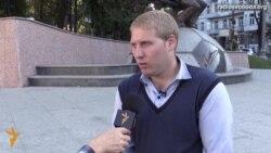 «Ті, хто убивали на Майдані мусять бути покарані» — «майданівець» Ігор Вікульєв