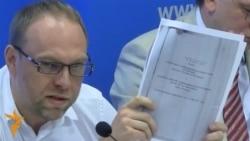 Власенко радить Азарову домовлятися з Росією, бо «ціну на газ можна переглянути»