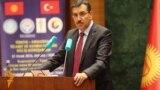 Туркиянын бажы жана соода министри Бүлент Түфекчи: Кыргызстандын ишкер чөйрөсү менен бирге экономикалык атаандаштыкты арттырабыз