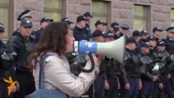 """Protest în fața Parlamentului: """"vrem miliardele înapoi"""""""