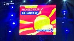 Кој ѝ се меша на Македонија - Западот или Русија?