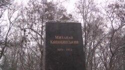 У Чернігові викрали бронзове погруддя Михайла Коцюбинського (відео)